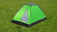 Tent ZAGOR for 2 persons 200x120x100cm PU1500mm