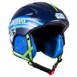 CHILDREN'S HELMET Ski, Snowboard Star Wars 54-58 cm